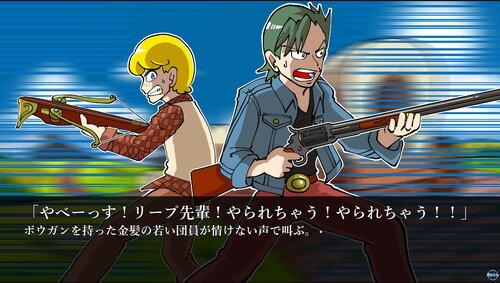 ストーンブレイカー1 Game Screen Shot3