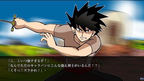 ストーンブレイカー1 Game Screen Shot4