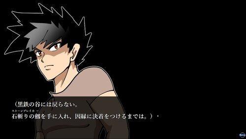 ストーンブレイカー1 Game Screen Shot5