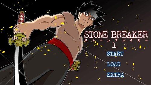 ストーンブレイカー1 Game Screen Shots