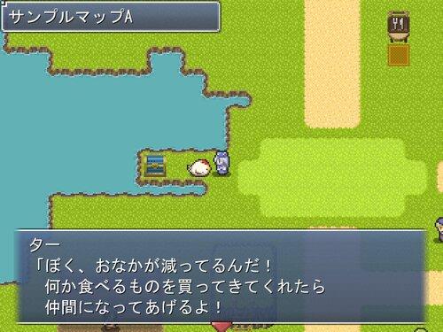 基本システムMr.H版 Game Screen Shot