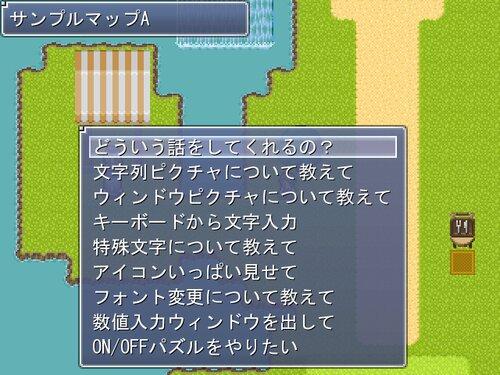 基本システムMr.H版 Game Screen Shot2