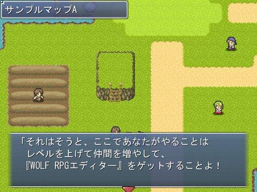 基本システムMr.H版 Game Screen Shot3