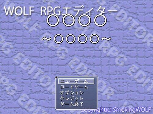 基本システムMr.H版 Game Screen Shot5