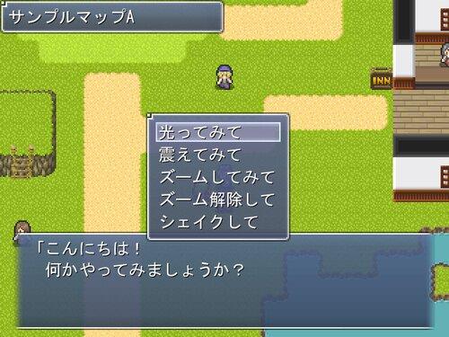 基本システムMr.H版 Game Screen Shots