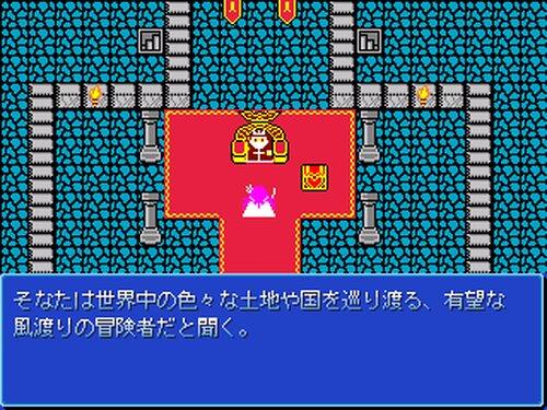 風のアイシア・フェアリアルランドストーリー Game Screen Shot1