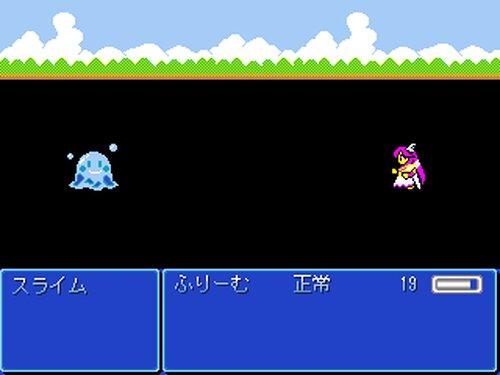 風のアイシア・フェアリアルランドストーリー Game Screen Shot2