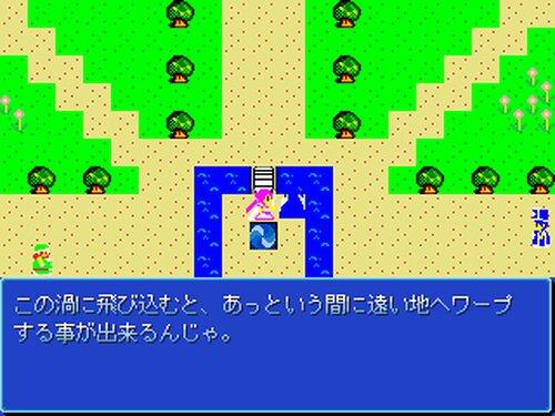 風のアイシア・フェアリアルランドストーリー Game Screen Shot3