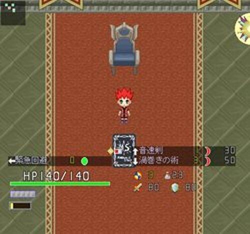 II年物語 Game Screen Shots