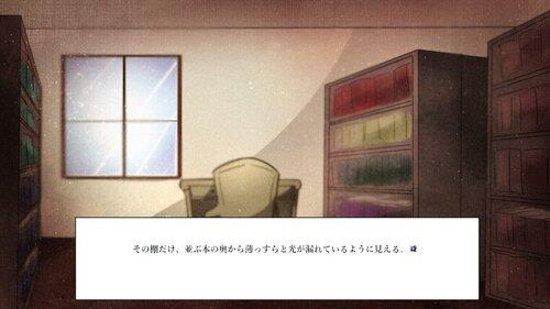 夢喰姫 夢見る君と呪われた国 Game Screen Shot2