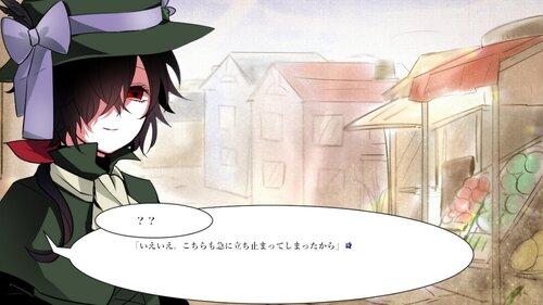 夢喰姫 夢見る君と呪われた国 Game Screen Shots