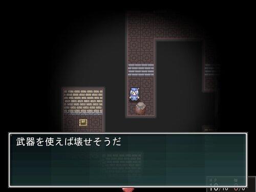 ウルゾン2 Game Screen Shot3