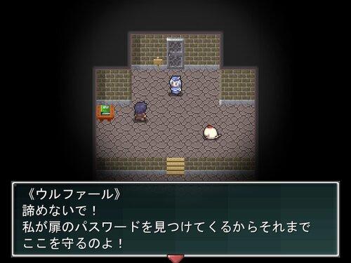 ウルゾン2 Game Screen Shot5