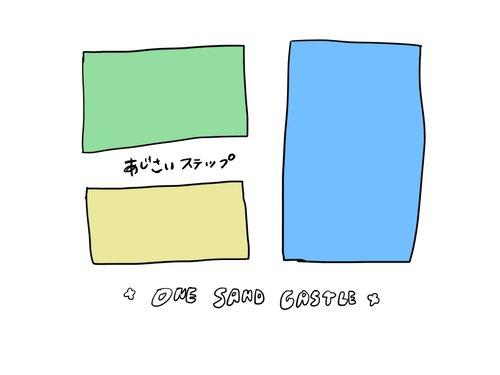 あじさいステップ Game Screen Shots