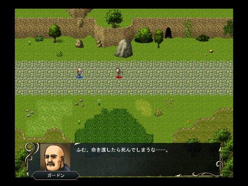 ガードンの道 Game Screen Shot2