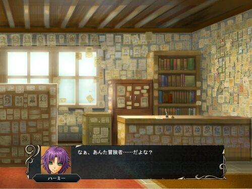 ガードンの道 Game Screen Shot3