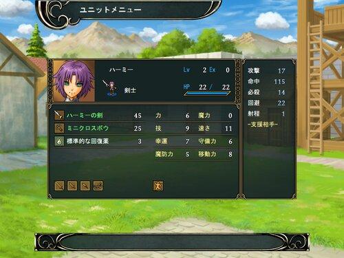 ガードンの道 Game Screen Shot4