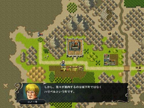ガードンの道 Game Screen Shot5