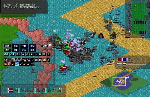 Black Survival Simulation Game Game Screen Shot