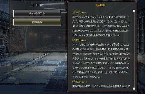 Black Survival Simulation Game Game Screen Shot3