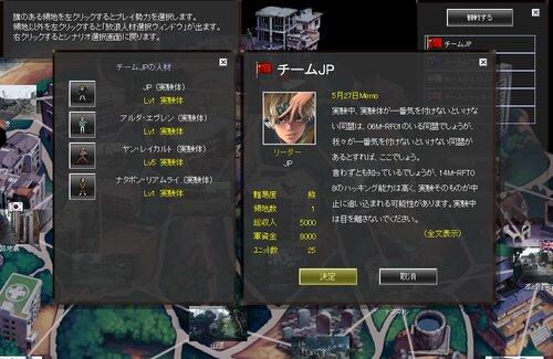 Black Survival Simulation Game Game Screen Shot4