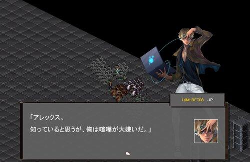 Black Survival Simulation Game Game Screen Shot5