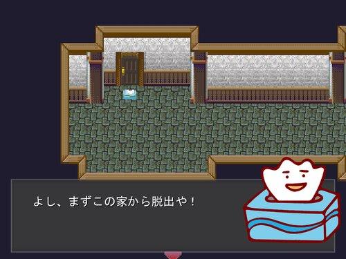 ティッシュRPG Game Screen Shot