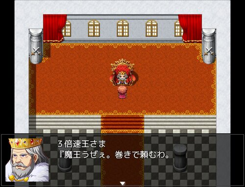 3倍速勇者 Game Screen Shot1