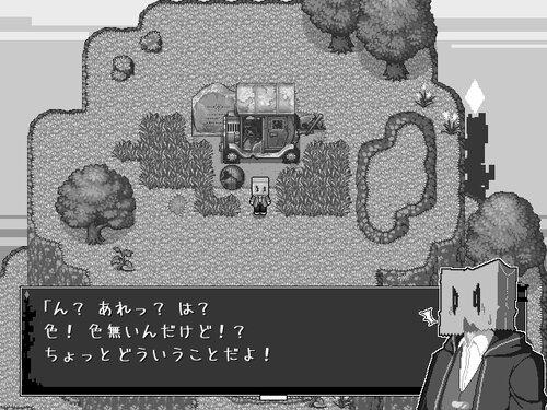色のない塔より Game Screen Shot1