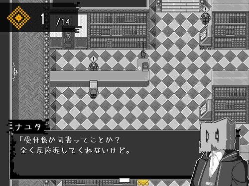 色のない塔より Game Screen Shot4