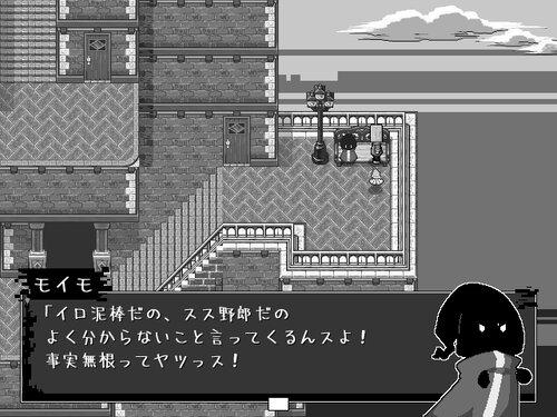 色のない塔より Game Screen Shot5