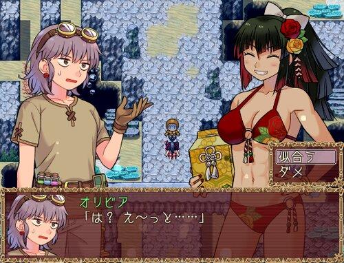 オリビアさんと海底の妙薬 Game Screen Shots