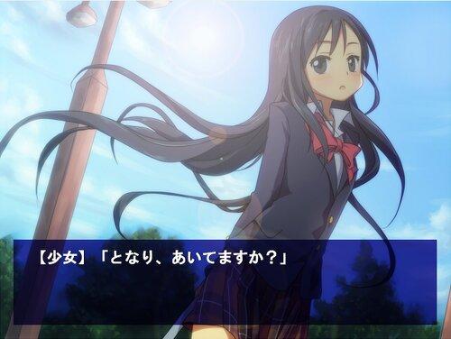 トナリとヨコ。 Game Screen Shot