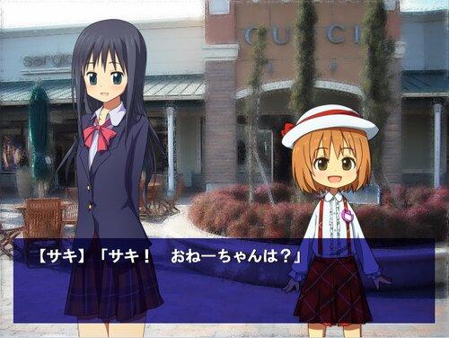 トナリとヨコ。 Game Screen Shot2