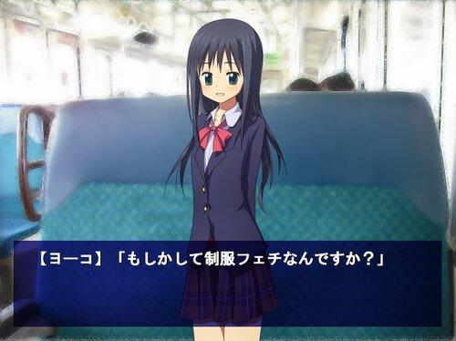 トナリとヨコ。 Game Screen Shot4