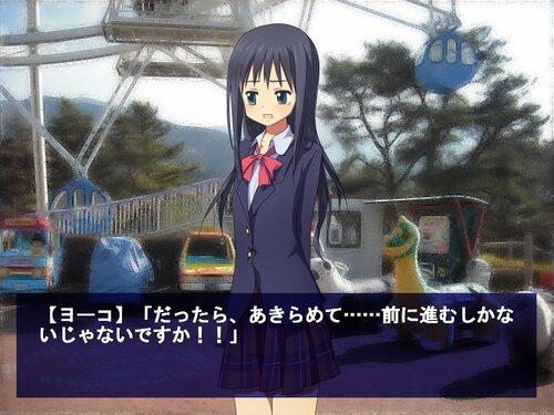 トナリとヨコ。 Game Screen Shot5