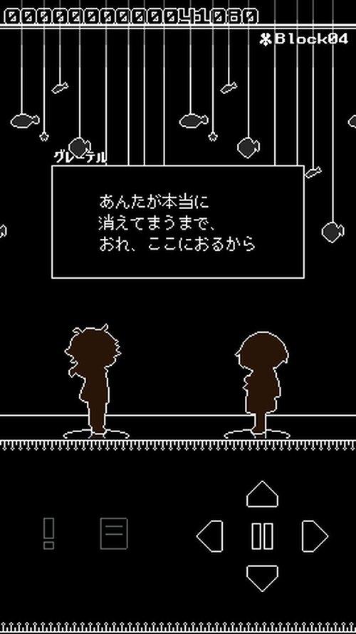 BLANQ/A Game Screen Shot1