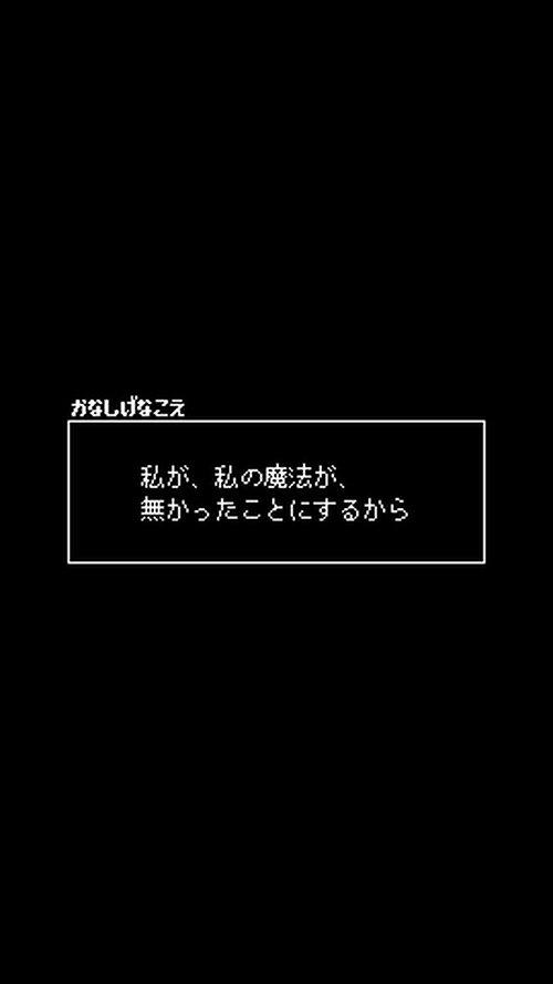 BLANQ/A Game Screen Shot2