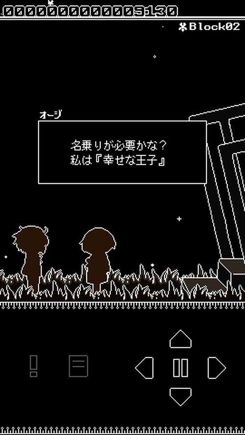 BLANQ/A Game Screen Shot3