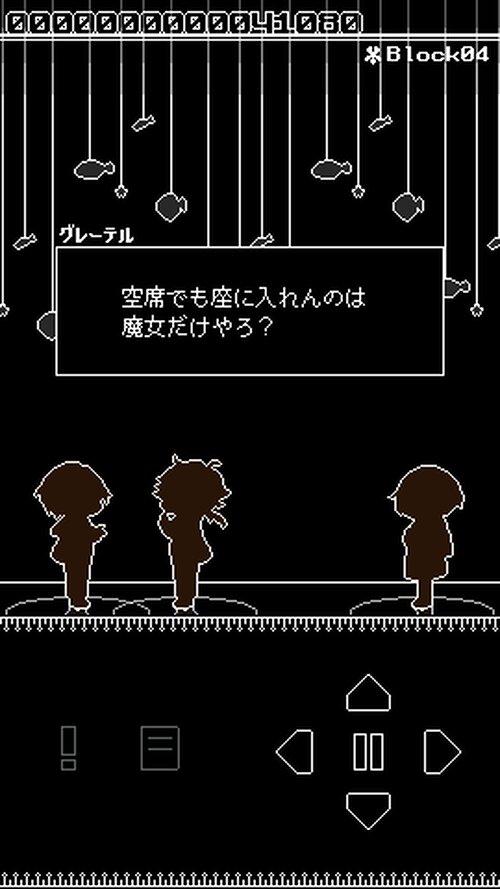 BLANQ/A Game Screen Shot4