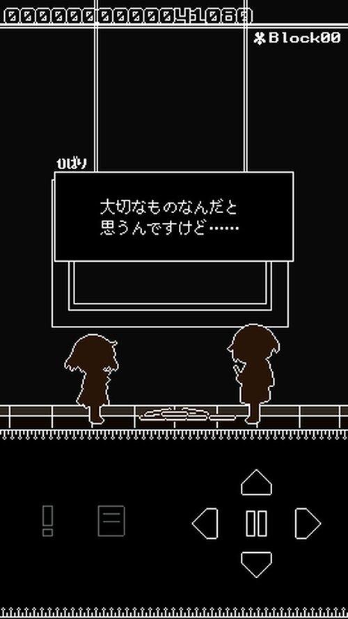 BLANQ/A Game Screen Shot5