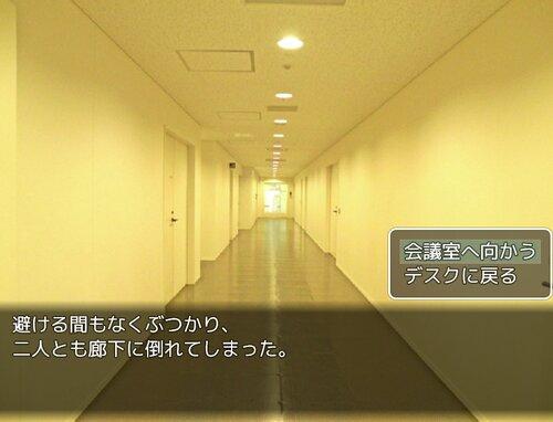 課長と山田 Game Screen Shot