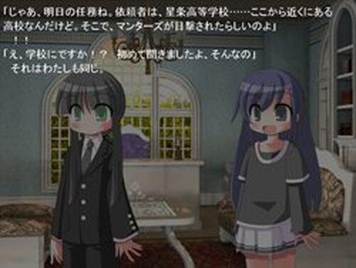 エヴァーランター~奈々子編~(8.23-24) Game Screen Shots