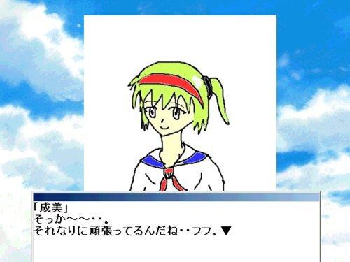 風の唄~青い囀り~ Game Screen Shot1