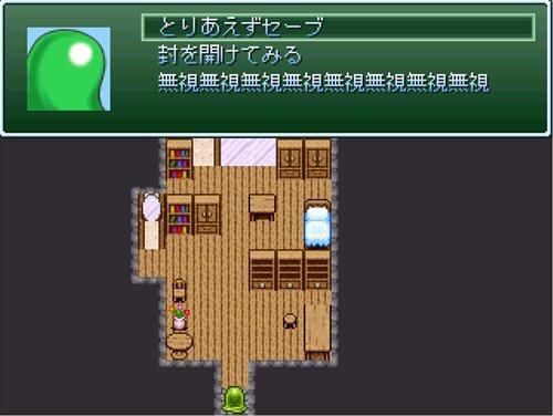 裁判はゲームだ! Game Screen Shot1