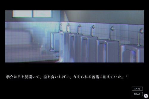 ハッピーラッキークレイジー Game Screen Shot3