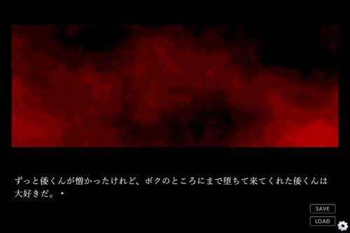 ハッピーラッキークレイジー Game Screen Shot5