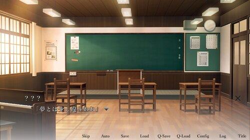 ようこそ終わりの境界へ-体験版- Game Screen Shot2