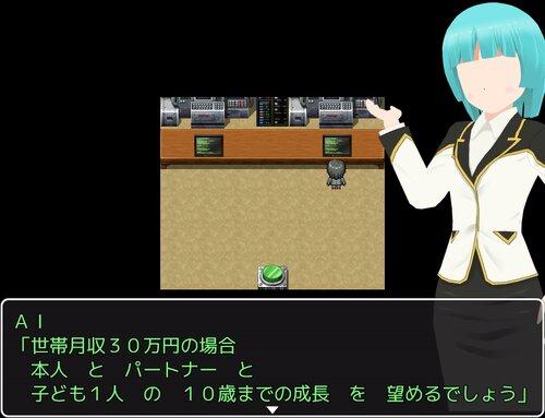 子育て何万? Game Screen Shot2