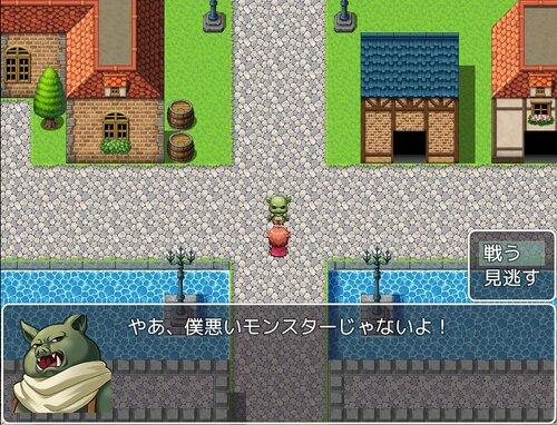やあ、僕悪いモンスターじゃないよ! Game Screen Shot1